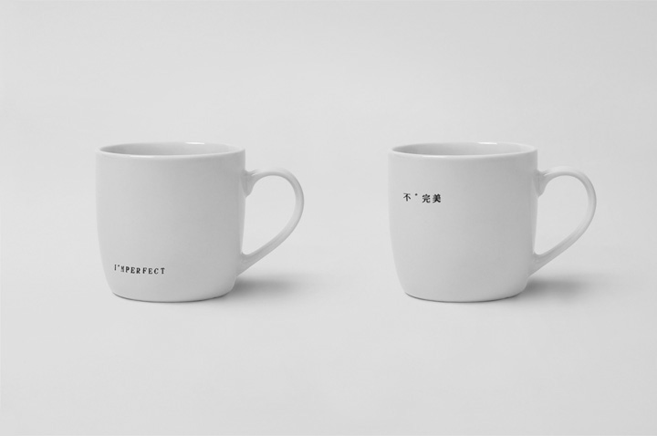 imperfect_mug_A_resize_re_2